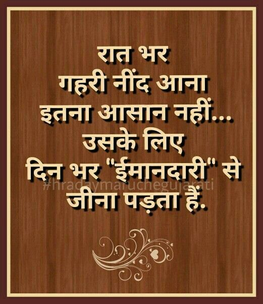 Inspirational Day Quotes: Best 25+ Inspirational Quotes In Marathi Ideas On