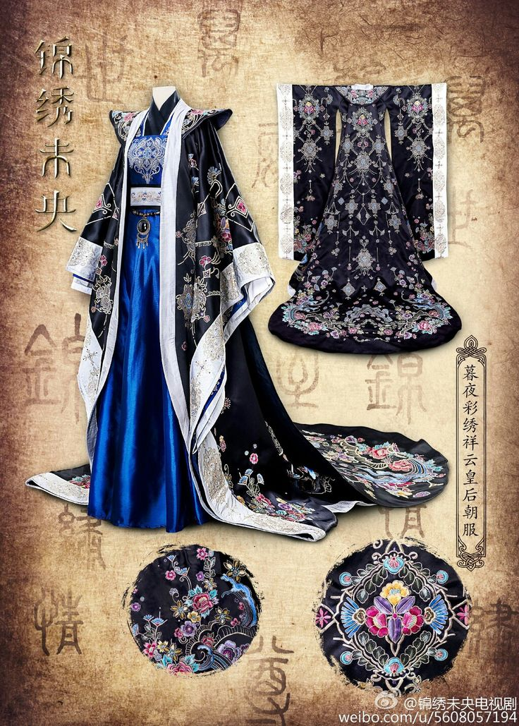 Hanfu from The Princess Weiyoung 《锦绣未央》 - Tang Yan, Luo Jin, Vanness Wu, Rachel Momo