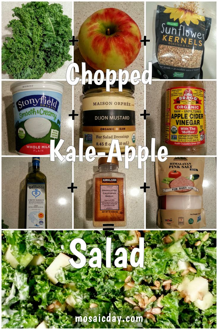Chopped kale-apple salad - vitamins and minerals powerhouse!  #kale #lunch #kalesalad #vegetarian #lunchtime