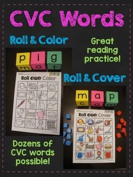 Students roll the dice to make a CVC word. They roll the 3 dice and keep the dice in the right color order (yellow, pink, green) which they'll easily remember after a few rolls to build CVC words. There is the first letter of the color order in the top right corner of their paper to remind them as well - and you can have them color those in before they start too for even more support. A student directions sheet is also included you can lay out.