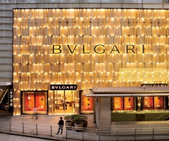 bvlgari shop - Google Search