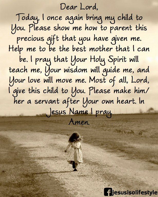 A Parent's Prayer amen