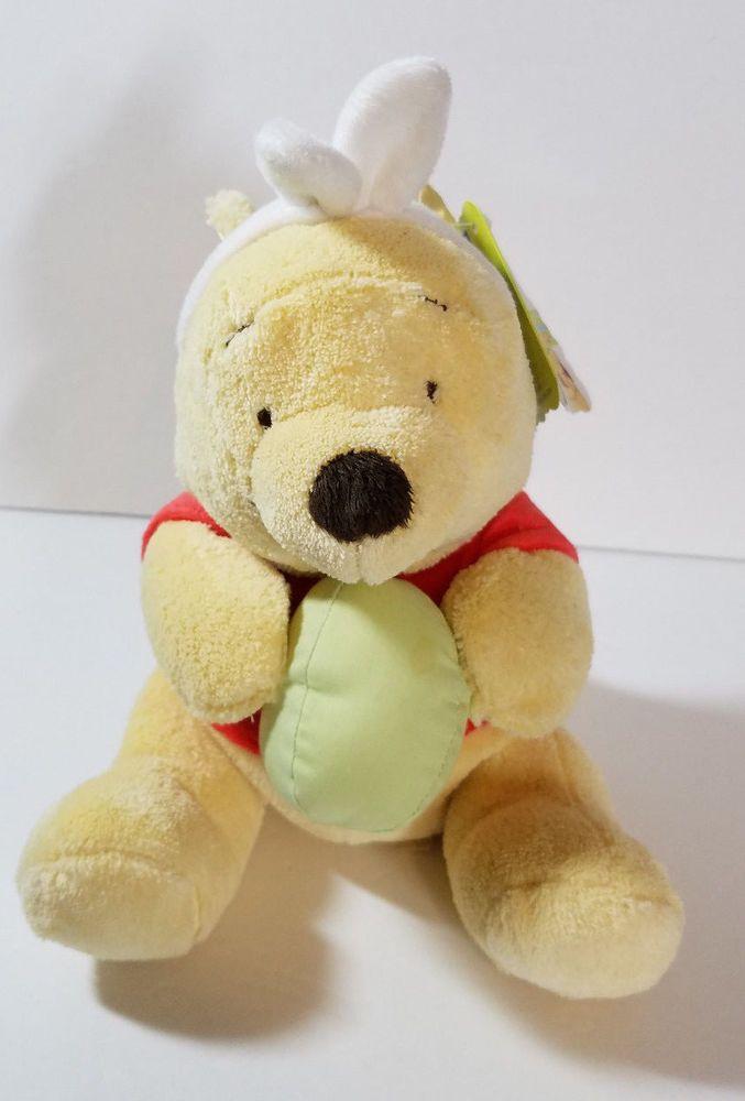 KIDS Preferred Disney Winnie Pooh Bunny Ears Easter Egg Sitting Plush Lovey 2011 #Disney
