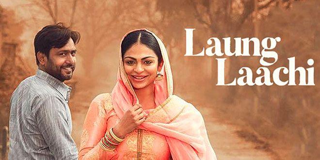 Laung Laachi Full Hd Punjabi Movie 2018 Neeru Bajwa Ammy Virk Amberdeep Singh Laung Laachi Is A Story Of A Rece Songs Ammy Virk Star Sports Live Cricket