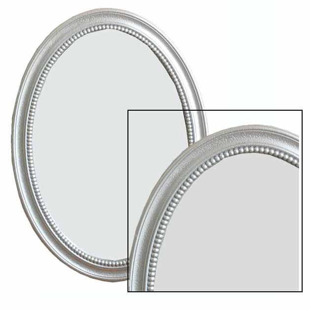 Καθρέφτης Οβάλ Ασημί 50Χ70εκ