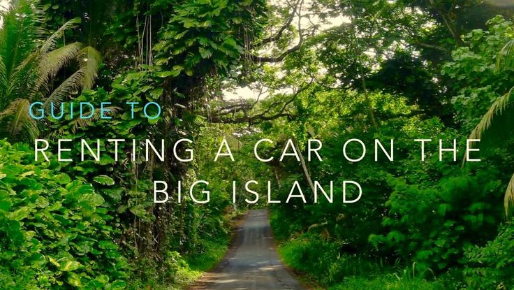How to find the best car rental deals on the Big Island of Hawaii. Recommended car rental agencies and 4 booking tips for the lowest prices