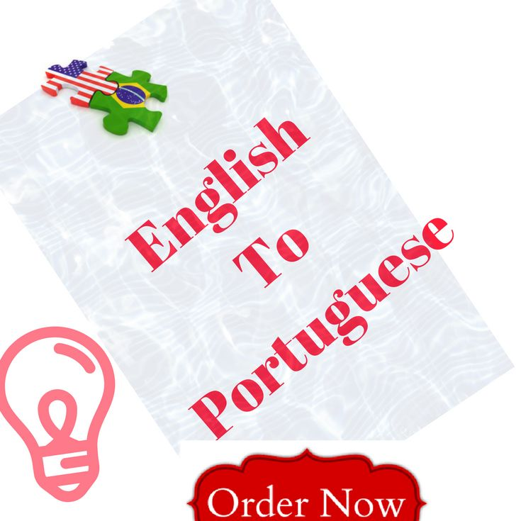 7 best English to Portuguese Translations images on Pinterest - best of translate mexican birth certificate to english template