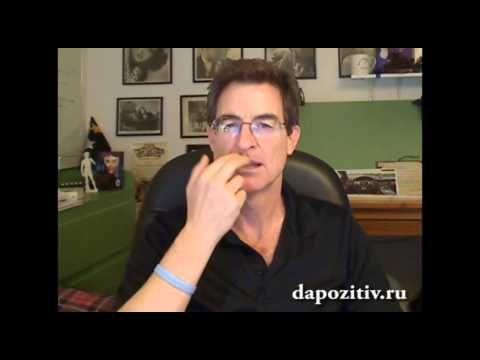 Быстрый денежный магнит - таппинг с Брэдом Йейтсом