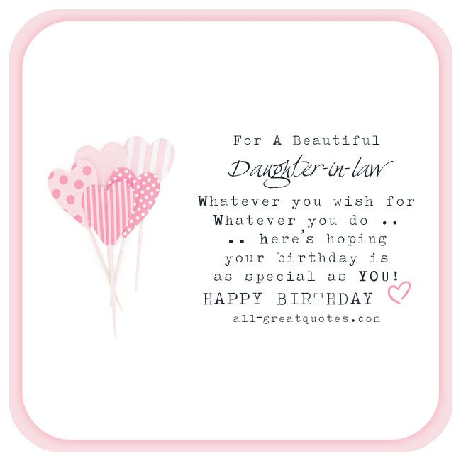 For A Beautiful Daughter-in-law - Whatever you wish for, whatever you do, here's hoping your birthday, is as special as you! Happy Birthday   all-greatquotes.com