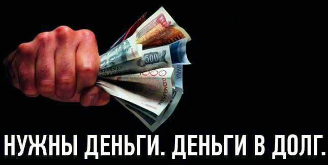 деньги на карту срочно