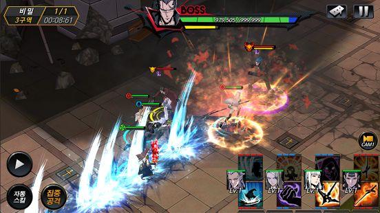 노블레스 with NAVER WEBTOON- screenshot thumbnail