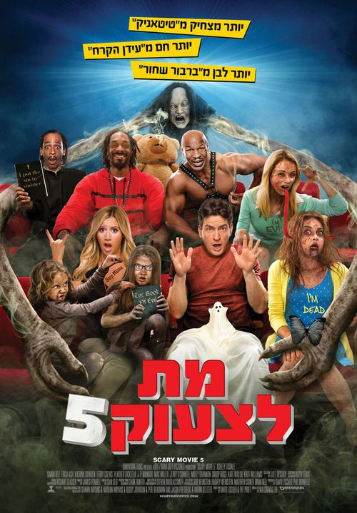 Watch Scary Movie 5 Full-Movie