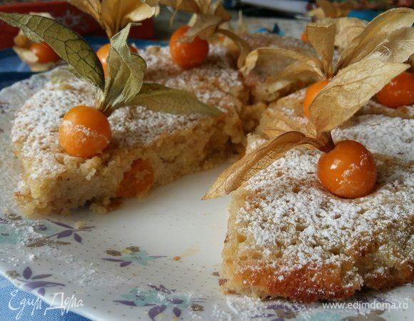 Пирог с физалисом Рецепт ароматного пирога с физалисом на десерт. Вам понравится его кисло-сладкий вкус. Готовится быстро и просто. При подаче посыпать сахарной пудрой и украсить физалисом. #едимдома #рецепт #готовимдома #кулинария #домашняяеда #пирог #физалис #выпечка #десерт #готовимвместе