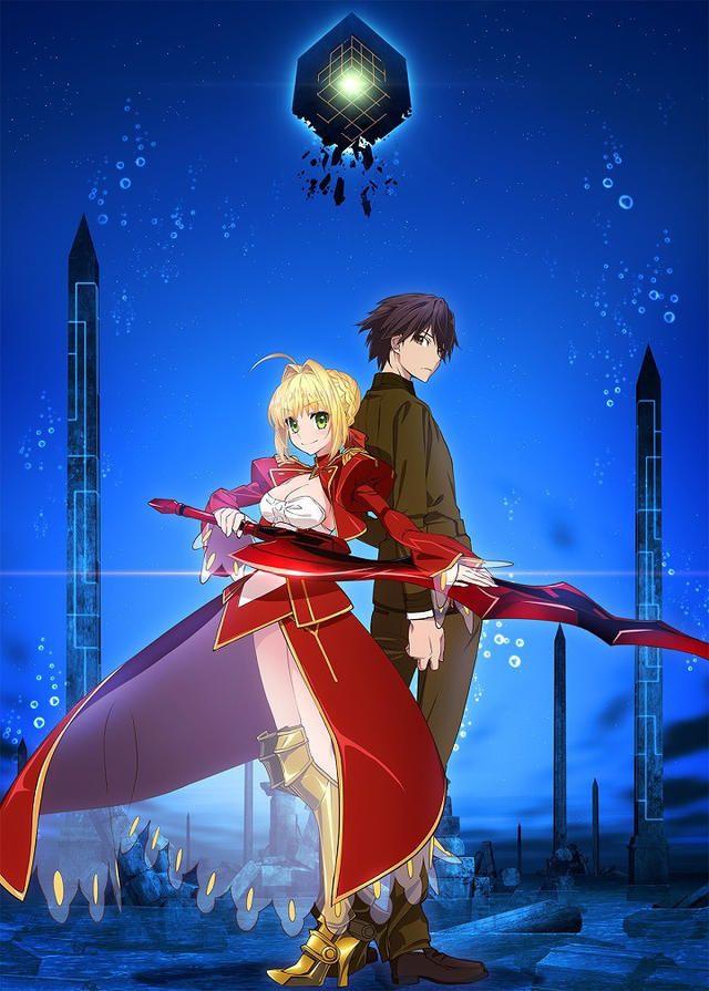 pocket 注目アニメ紹介 fate extra last encore 月の聖杯戦争 新房昭之 シャフトでテレビアニメ化 anime upcoming anime fate