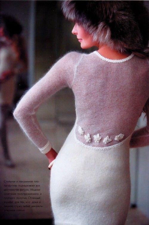 Красивое вязаное платье