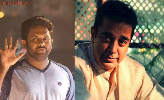 Aju Varghese could be arrested for naming the abducted Malayalam actress. Will Kamal Haasan face same action?