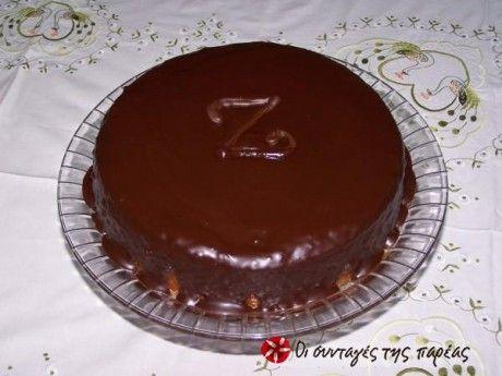 Τούρτα Ζάχερ με φουντούκια και σοκολάτα