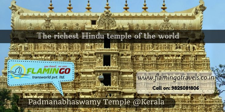 #KeralaTourPackages: Visit the richest hindu temple of the world