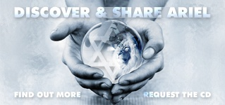 Discover and Share: intensive Bible teaching from a Messianic Jewish perspective