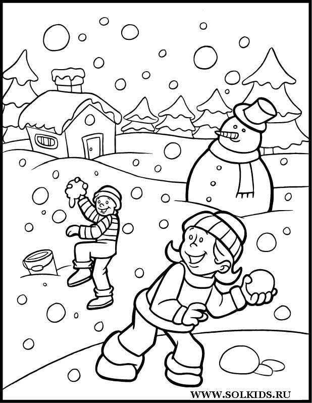 kids and present in winter holiday coloring page skater winter holiday coloring page breakcoloring morebreak happy holiday winter - Winter Coloring Pages