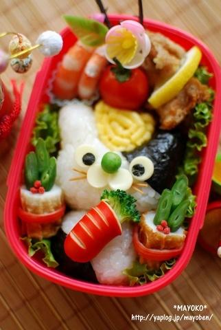 Happy new year's rabbit bento