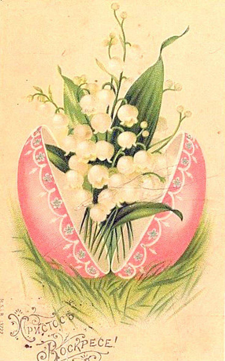 Совсем скоро уже 8 марта, наш женский день, любимый весенний праздник! Предлагаю подборку винтажных картинок с цветами для ваших открыток (...