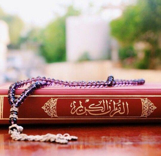 Люблю вас, картинки мусульманские красивые с надписями