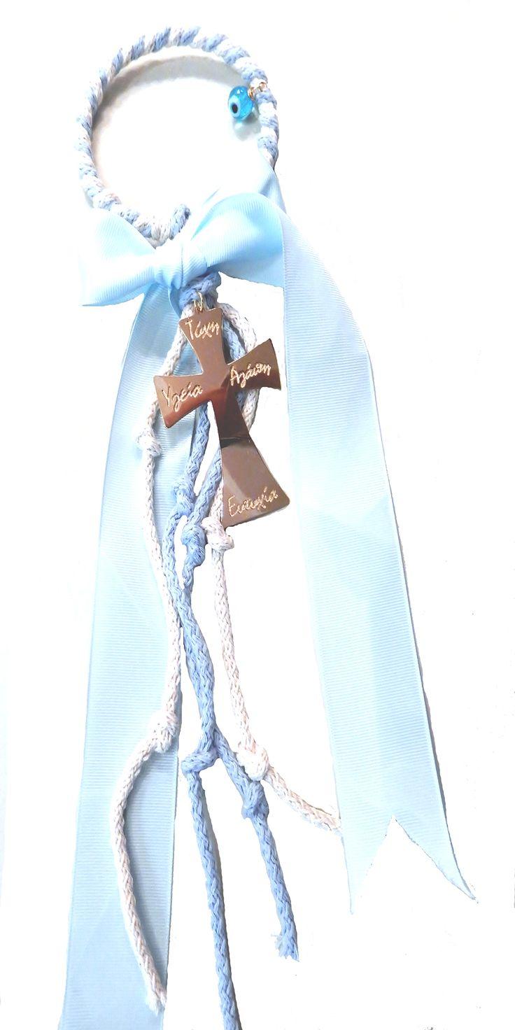 Πανέμορφο κρεμαστό γούρι-φυλαχτό για αγόρι.  Ιδανικό δώρο για νεογέννητο & βάπτιση.
