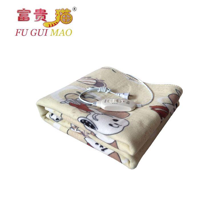 FUGUIMAO Electric Blanket Plush Manta Electrica 150x70cm Couverture Chauffante Electrique 220v Electric Carpet Heat Blanket Bed