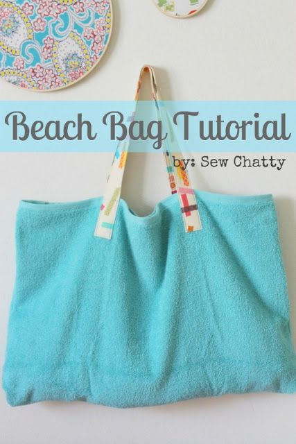 Sew Chatty: {Beach Bag Tutorial}