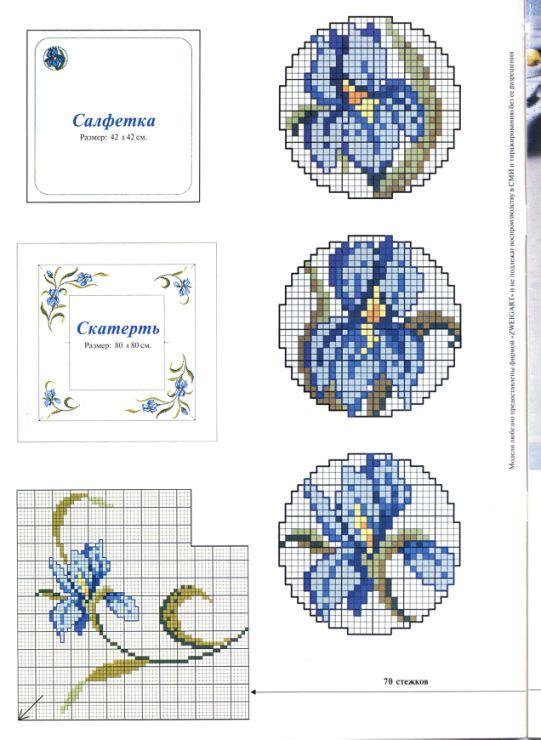 (1) Gallery.ru / Фото #2 - Мода и модель. Мозаика вышивки 2002-07 - tymannost