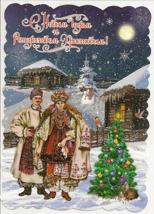 Картинка с новым годом на украинском языке, смешная картинка текст