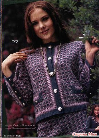 Rochie în stilul de Chanel - acasă Mamele