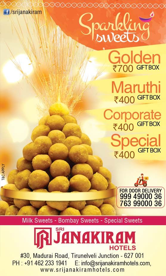 Diwali is nearing, everybody busy shopping, preparing sweets?   Buy sweet gift boxes from Srijanakiram Hotels to gift your friends, relatives neighbours this diwali....