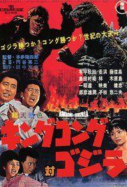 King Kong vs. Godzilla | 1962