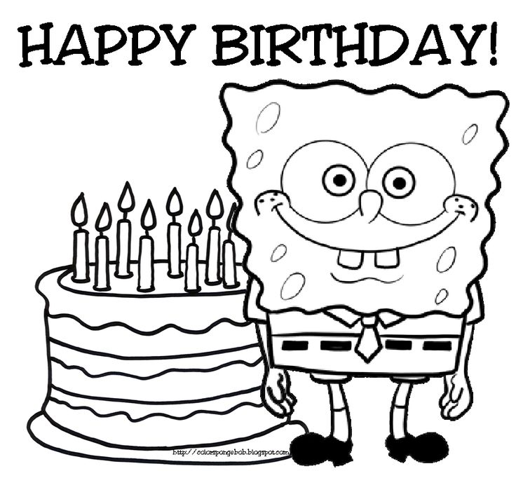 spongebob print out coloring pages | BIRTHDAY PARTY COLORING PAGE SPONGEBOB SQUAREPANTS