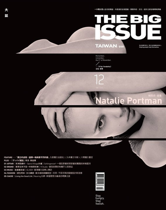 The Big Issue 12/ March, 2011 \ Designer \\ Aaron nieh 聶永真