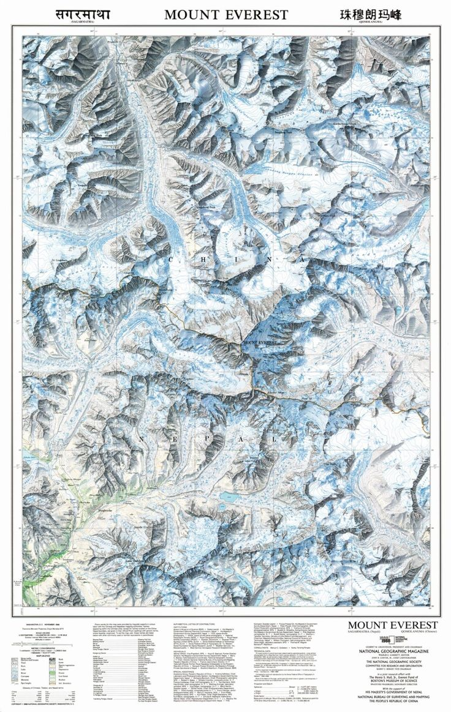 Mount Magazine Map