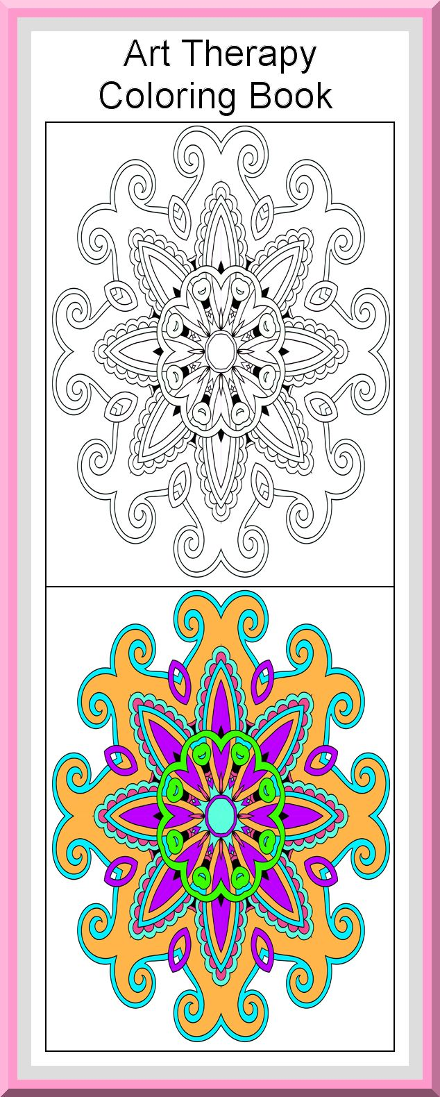 Mandala coloring pages art therapy recovery - 1850ce341ffa0a3cfc1aa9148d1d3661 Mandala Art Therapy Printable Coloring Pages Jpg