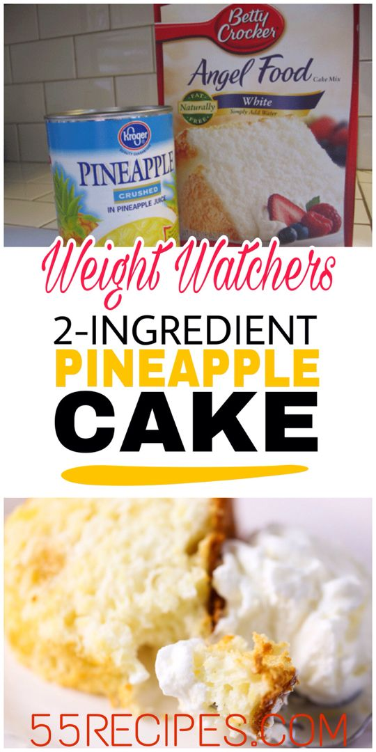 Try this 2 Ingredient Pineapple Angel Food Cake – 55recipes