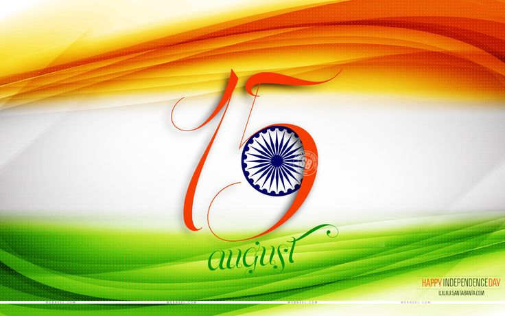 Happy Independence Day Quotes Wishes 2014
