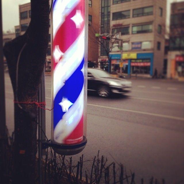 kithalger / #barbershop #sign / #골목 #거리 #놓아두기 #장사 / 2014 01 26 /