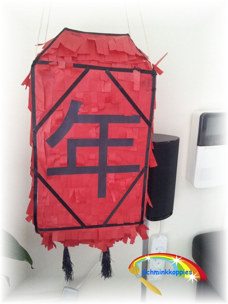 Pinata chinese lampion made by Schminkkoppies.
