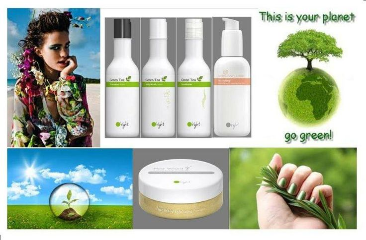 EcoDeals Give-Aways | Be in to Win