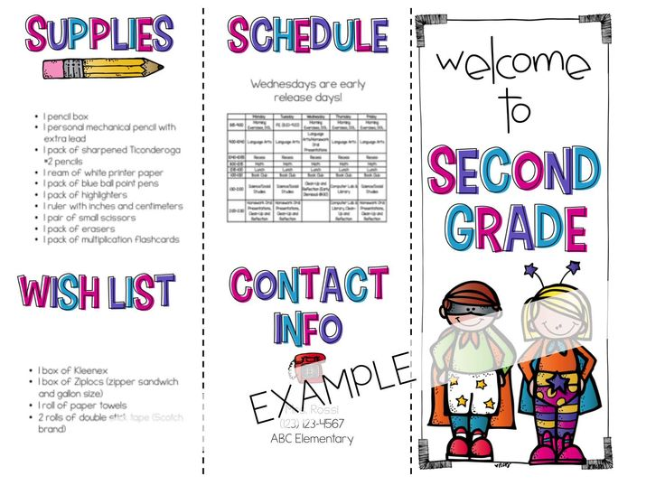 This superhero brochure is perfect for Back to School Night or Open House!