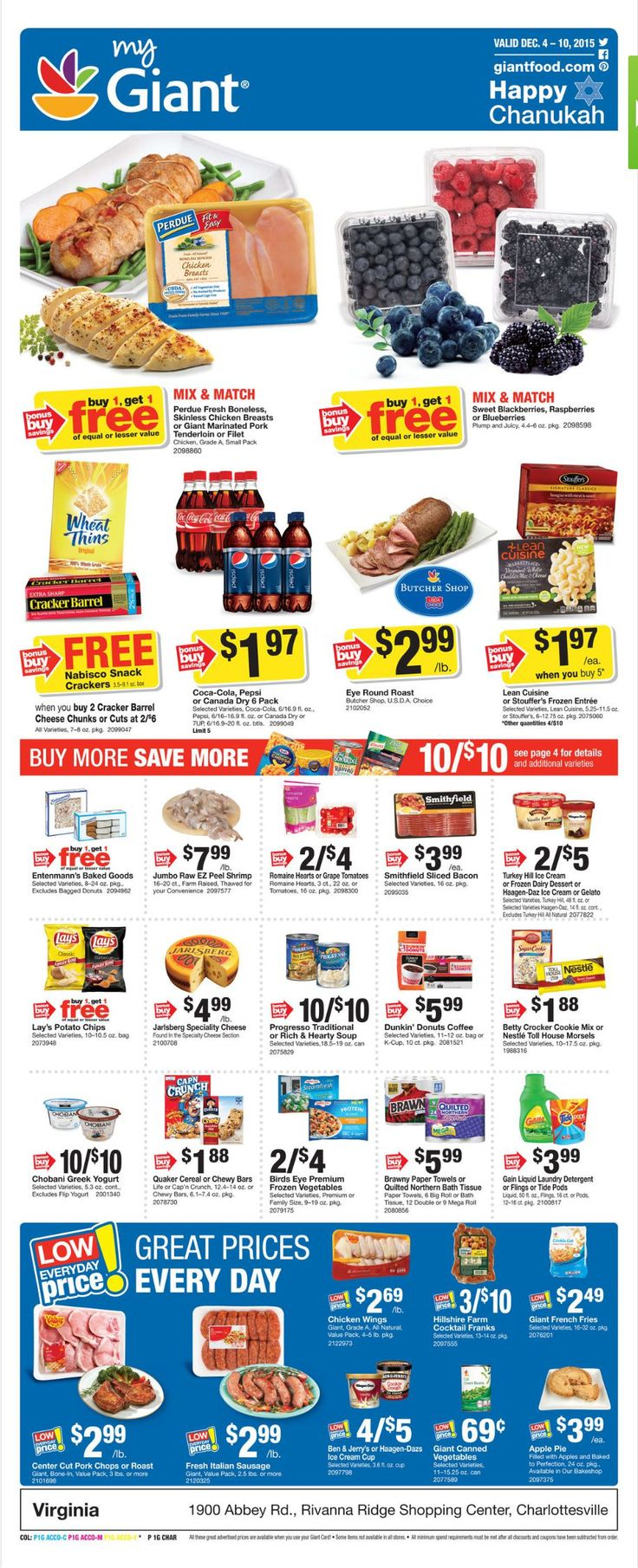 Giant Food Weekly Ad December 4 - 10, 2015 - http://www.olcatalog.com/grocery/giant-food-weekly-ad.html