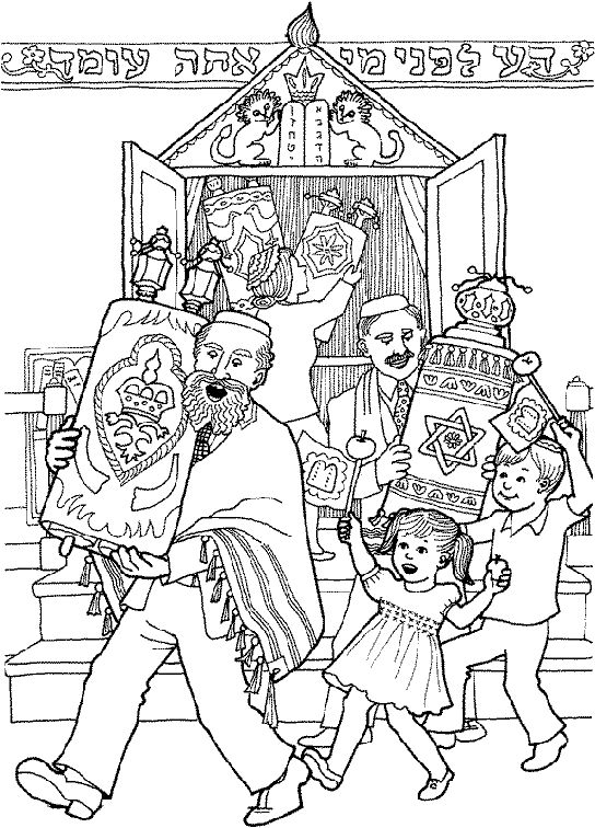torah tots coloring pages sukkot - photo#31