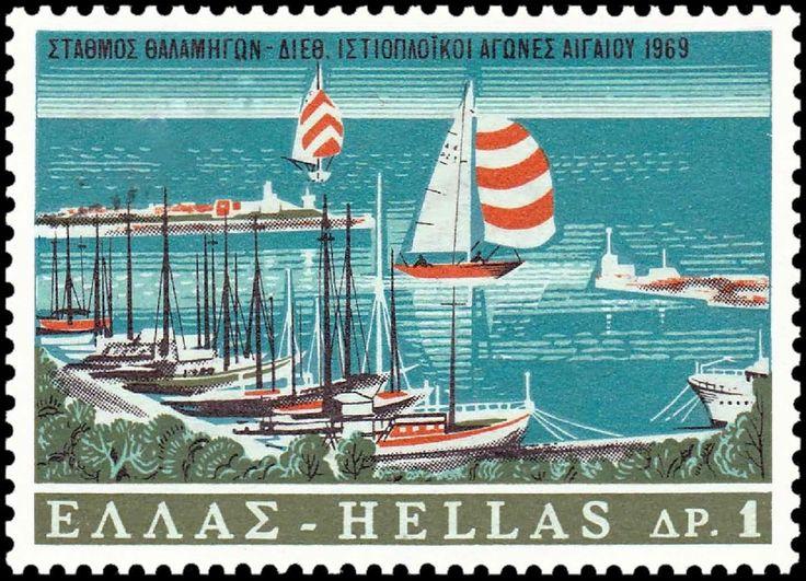 1969 Έκδοση Διεθνές έτος Τουρισμού Μαρίνα Βουλιαγμένης