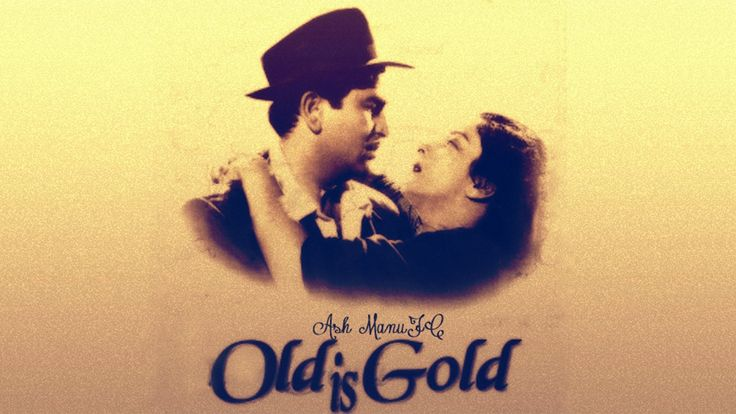 My Old is Gold Collection (Sad) (Hindi) Non-  OMG