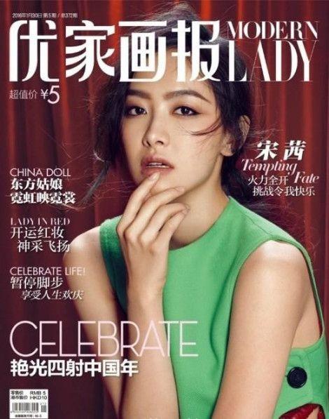 Victoria f(x) Hiasi Sampul Majalah China Modern Lady